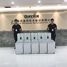 上海移为通信技术