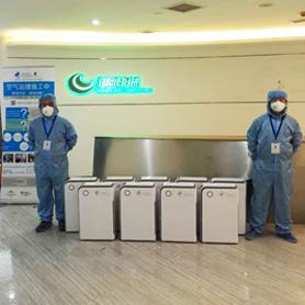 上海港凯物流有限公司