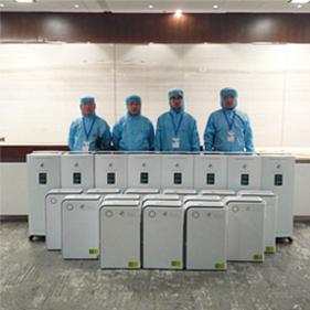 南京红太阳房地产开发