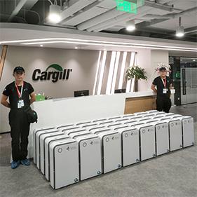 Cargill 嘉吉