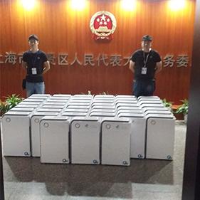 上海市奉贤区政协、人大