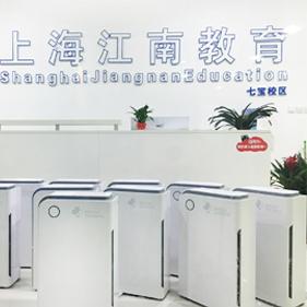 上海江南教育